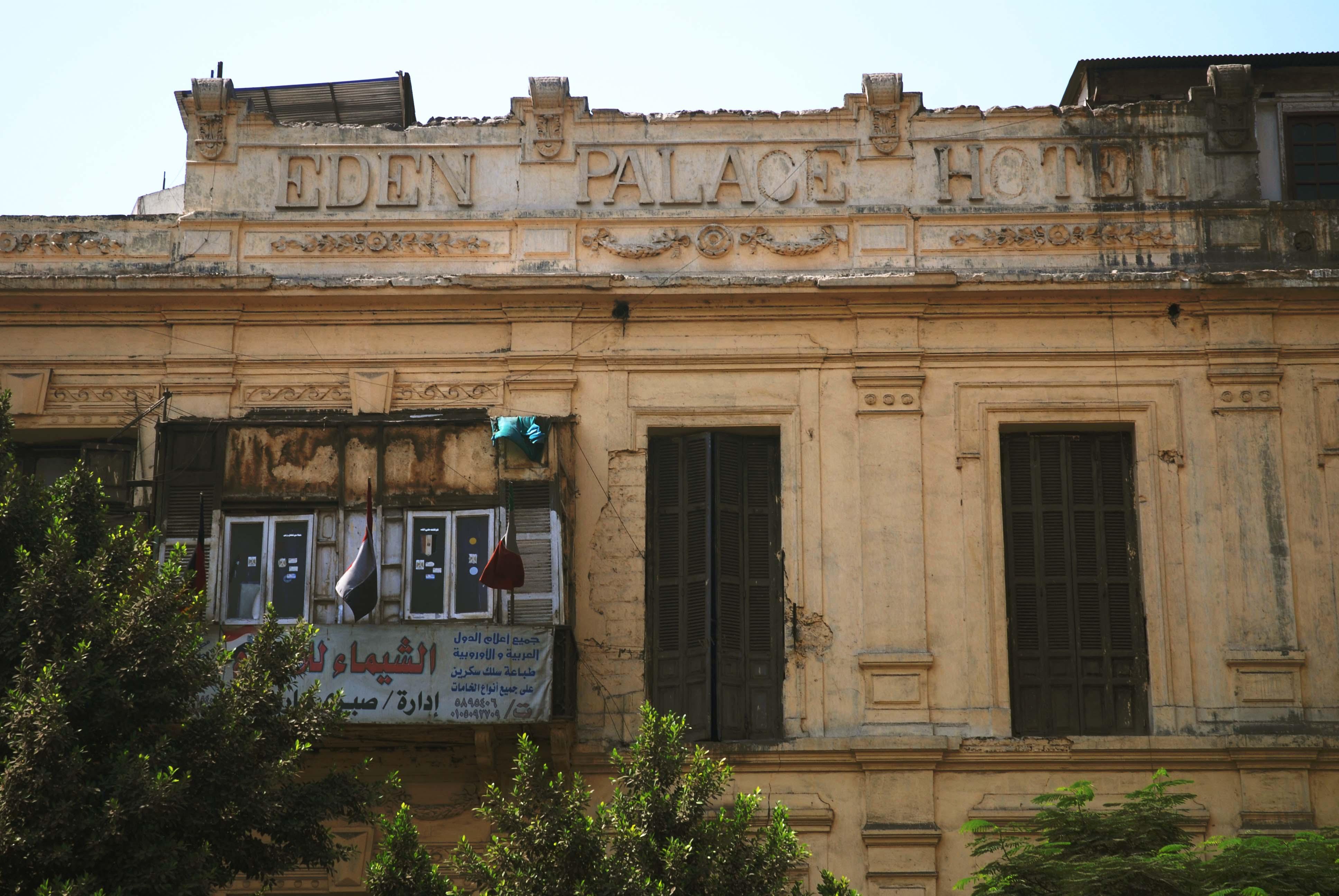 Eden Palace 02