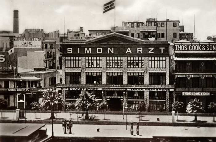 COLLECTIE_TROPENMUSEUM_Simon_Arzt_Store_Port_Said_TMnr_60056142