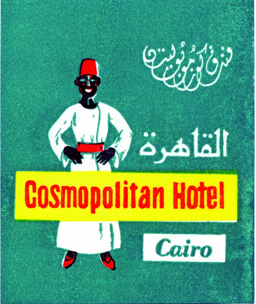 208_Cosmopolitan_label