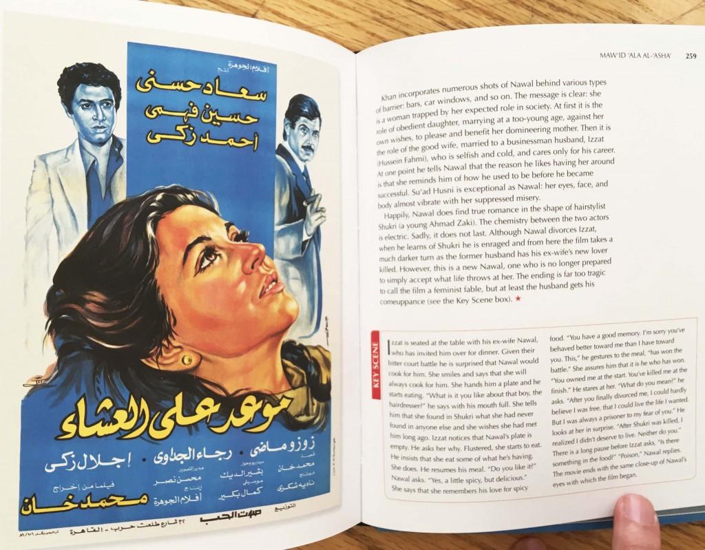 Filmbook_010