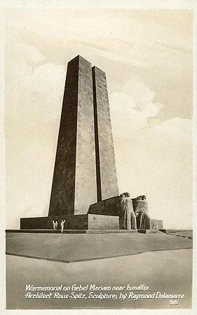 ismailia_memorial